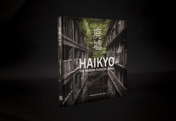Haikyo: The Modern Ruins of Japan